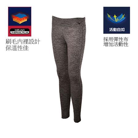 【登瑞體育】MIZUNO 女生休閒刷毛緊身褲 - D2TB673609