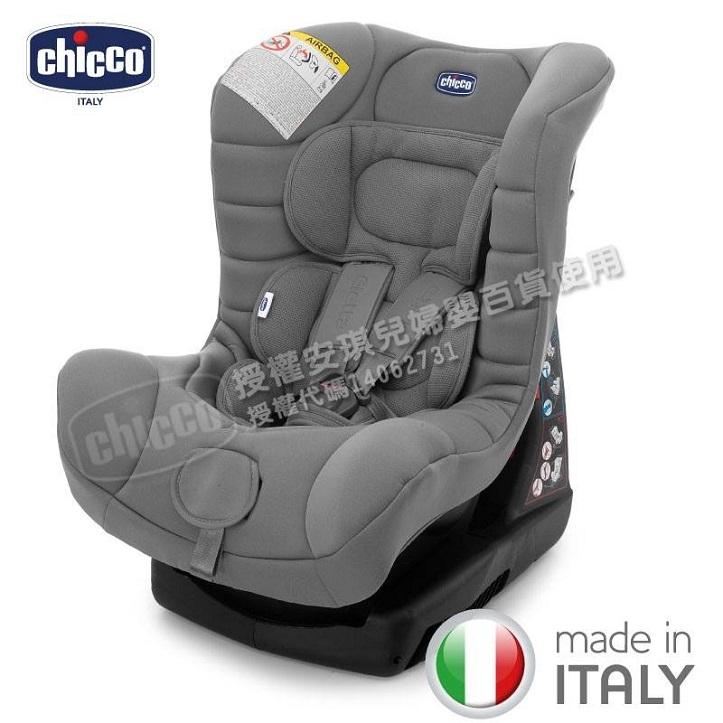 義大利【Chicco】Eletta 寶貝舒適全歲段安全汽座(汽車安全座椅)(紳士灰)