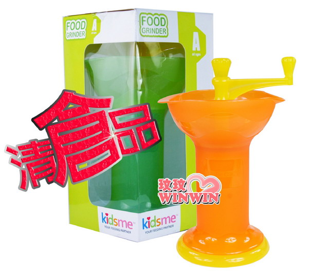 清倉品,下殺 ↘ 3折~Kidsme 160465 蔬果研磨器 ~ 能輕鬆的研磨食物,方便衛生
