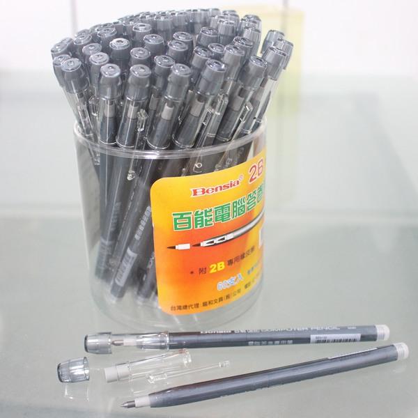 百能 2B基測答卷專用筆 龍和 2B免削鉛筆 BEN-132(粗芯)/一支入{定10}