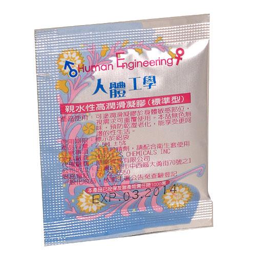 [漫朵拉情趣用品]激愛親水性潤滑凝膠 DM-9181415