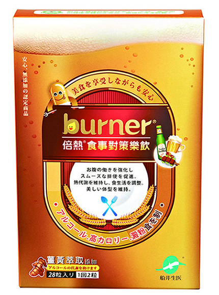 船井Burner食事對策樂飲膠囊 【SV4614】 快樂生活網