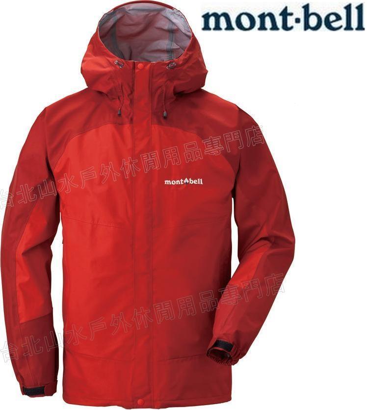 Mont-Bell 雨衣/健行/背包客/玉山/嘉明湖 風雨衣/防水透氣外套 1128344 Thunder Pass 男紅