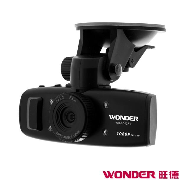 【全新出清】WONDER 旺德 行車記錄器 WD-9C02RV