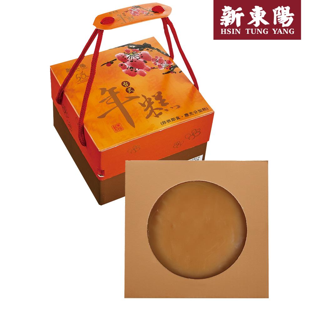 (預購)【新東陽】台式糖年糕禮盒400g*2(全素)