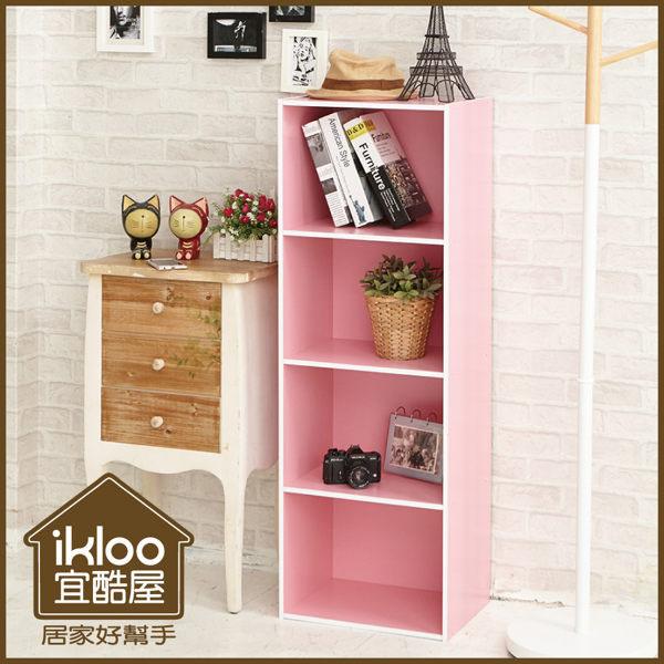 BO雜貨【YV9030】ikloo玩色木質四層櫃 書櫃 置物櫃 收納小幫手