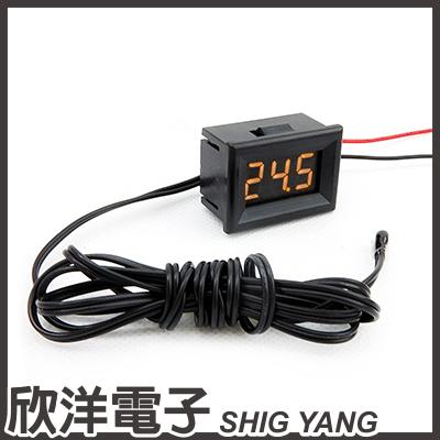 ※ 欣洋電子 ※ 防水型 0.36 三位元 LED 溫度錶頭 熱敏電阻/ 紅、綠、藍、黃、黃綠,多色光自由選購 / 0700B系列