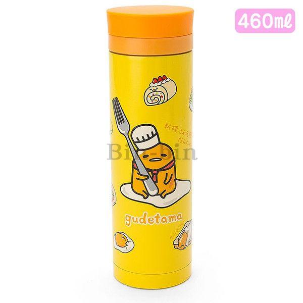 蛋黃哥 不銹鋼保溫瓶460ml/723-823