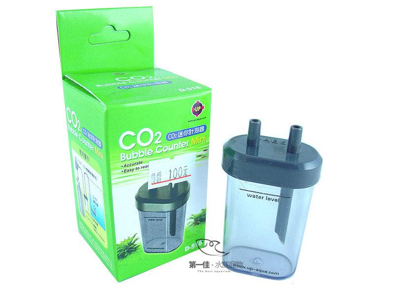 [第一佳 水族寵物] 台灣雅柏UP CO2二氧化碳迷你計泡器 [D-518]