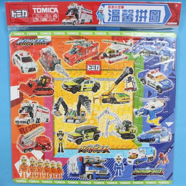 多美小汽車拼圖(救援戰隊篇) 100片拼圖 TM009B(大方形/加厚)MIT製/一個入{促120}~正版授權~