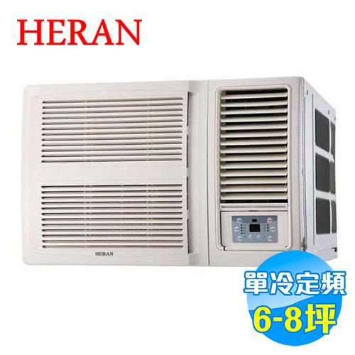 禾聯 HERAN 單冷定頻窗型冷氣 HW-50P