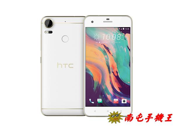 ※南屯手機王※HTC Desire 10 pro dual sim 雙卡 指紋解鎖 5.5吋 2000萬畫素 【宅配免運費】