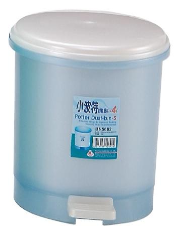 POLYWISE BI-5662 小波特腳踏紙林垃圾桶(4L) 台灣製造 藍色綠色粉紅色