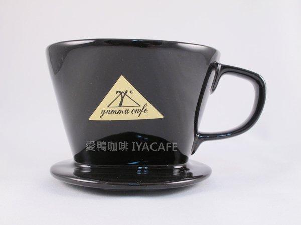 《愛鴨咖啡》102 陶瓷 扇形 濾杯 2-4人份