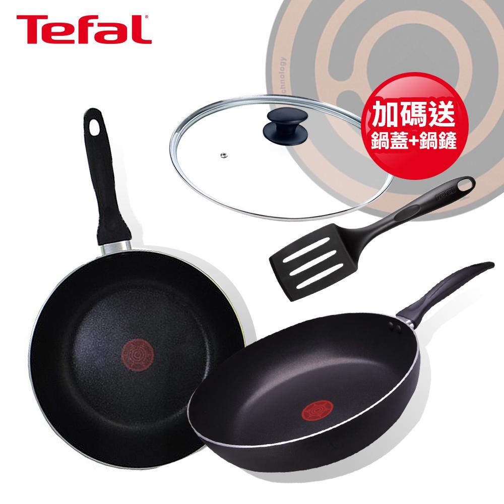 Tefal法國特福 新手系列26+30cm不沾平底鍋 (送30公分鍋蓋+鍋鏟)