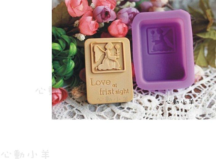手工皂矽膠模具單天使模具出皂100g冷製皂模具肥皂模具