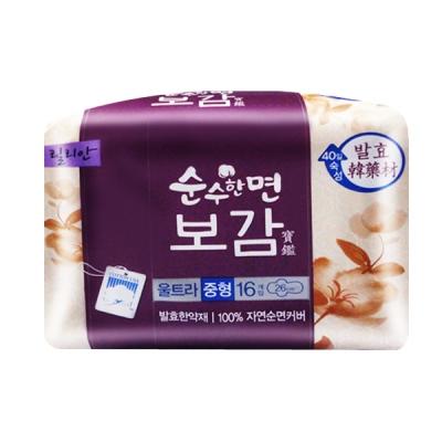 韓國秀智代言-莉蓮漢方衛生棉(26cm/16片) K801