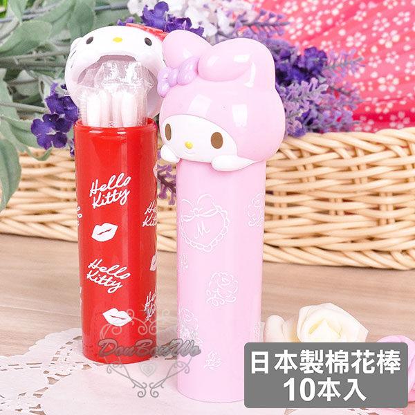 [美妝小物]日本製KITTY美樂蒂棉花棒造型收納盒組趴姿紅953792粉953822海渡