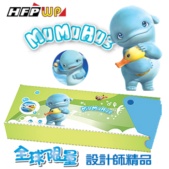 HFPWP 姆姆抱抱 鉛筆盒 MUMU 名設計師公仔精品 全球限量 台灣製 環保材質 MU558/ 個