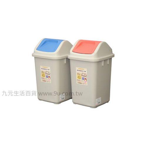 【九元生活百貨】聯府 CV-910 環保媽媽10L附蓋垃圾桶 CV910