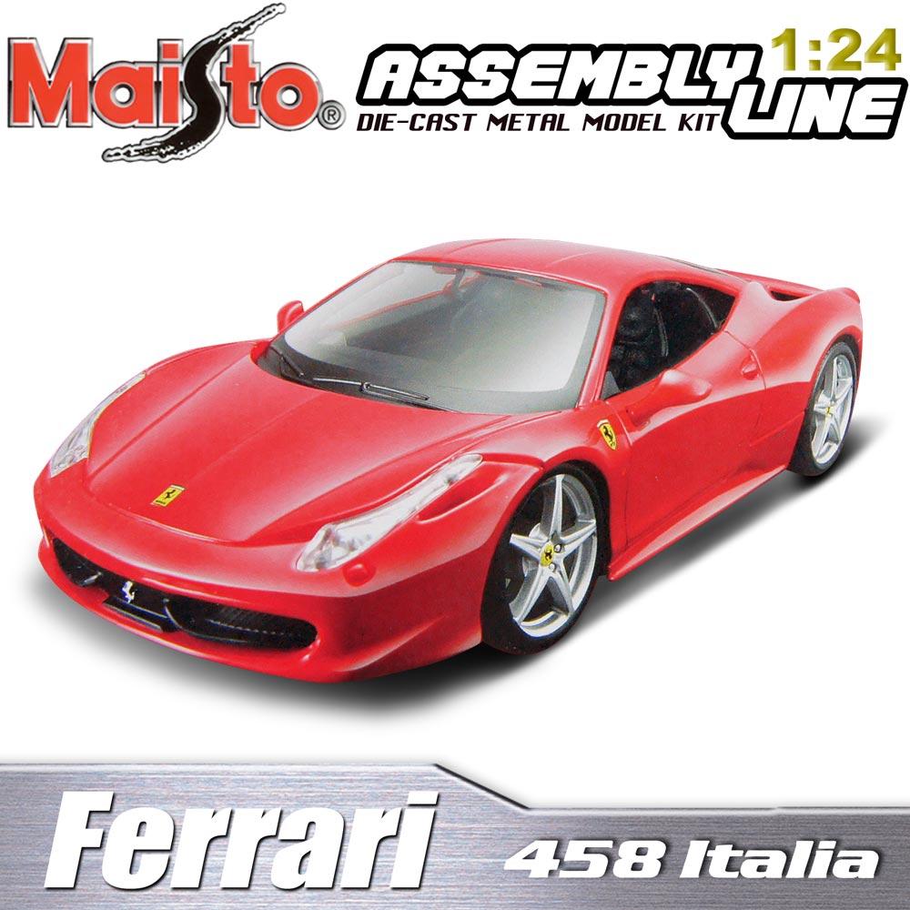 【Maisto】Ferrari 458 Italia《1/24》合金組裝車 -紅色
