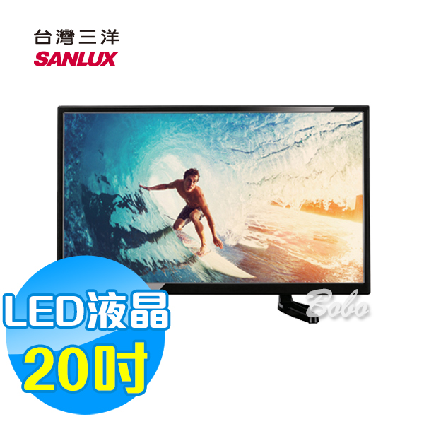 SANLUX SANYO 台灣三洋 20吋LED液晶顯示器 液晶電視 SMT-20MA1(含視訊盒)