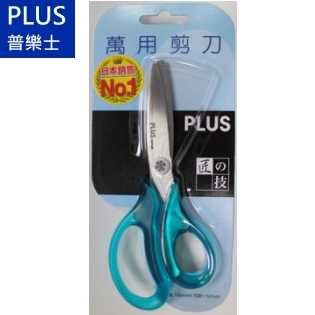 【開學回饋,買就送PLUS橡皮擦1個】 PLUS 普樂士 34-313 萬用剪刀 / 支