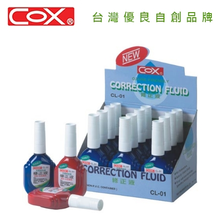 COX 三燕 CL-01 18ml修正液 / 支