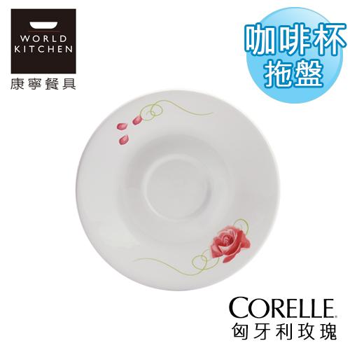 【美國康寧 CORELLE】匈牙利玫瑰咖啡杯托盤-506RST