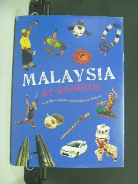 【書寶二手書T2/旅遊_GFE】Malaysia at Random_Editions Didier Millet