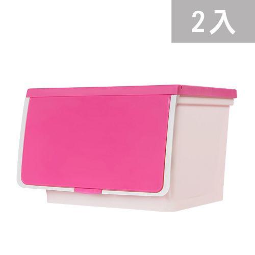 大象平方-繽紛系列直取式收納箱-CM3-007二入(38L)
