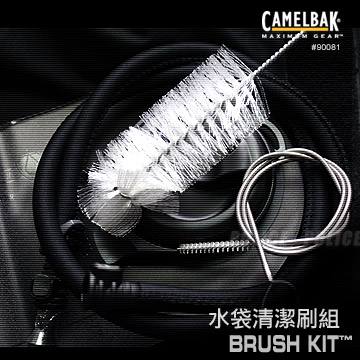 Camelbak 水袋清潔刷組 吸管刷+水袋刷 Brush Kit 90081
