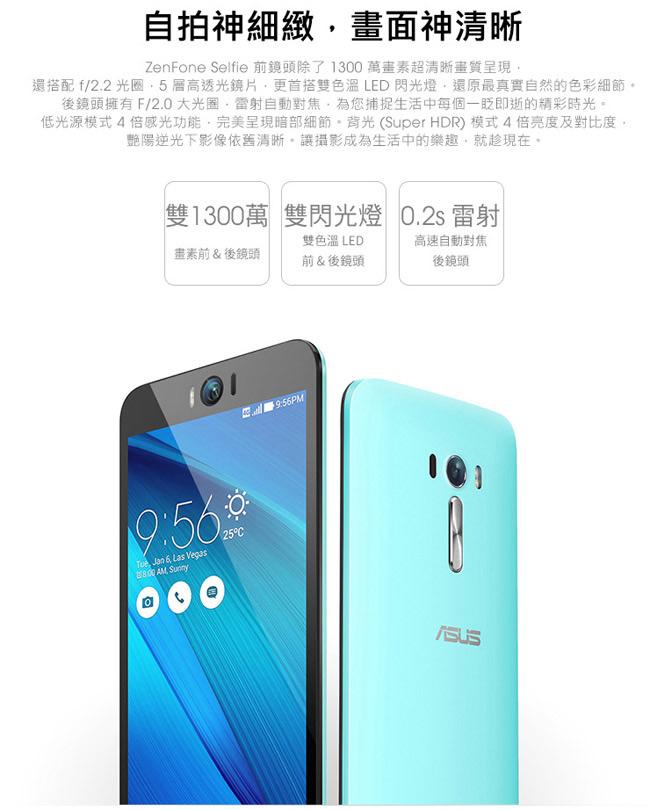 鐵樂瘋3C(展翔)★ASUS Zenfone Selfie ZD551KL (3G/32G) 5.5吋八核神拍機
