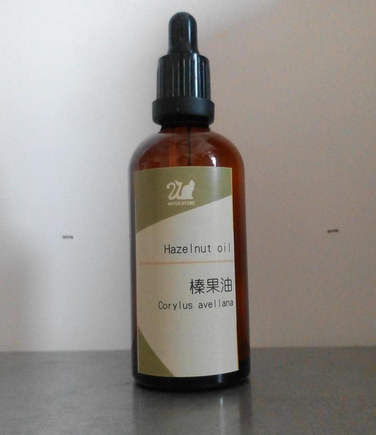 【魔女柑仔店】榛果油 (100ml/200ml/500ml可選)