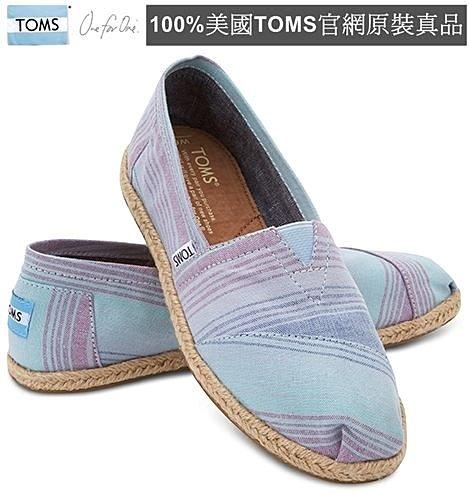 【Cadiz】美國正品 TOMS 藍色夏季條紋亞麻平底鞋 [Blue Summer Stripes Women's Classics/ 代購/ 現貨]