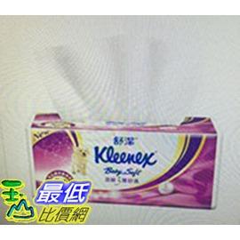 [COSCO代購 如果沒搶到鄭重道歉] Kleenex 舒潔 三層抽取式衛生紙110張X60入 _W112200