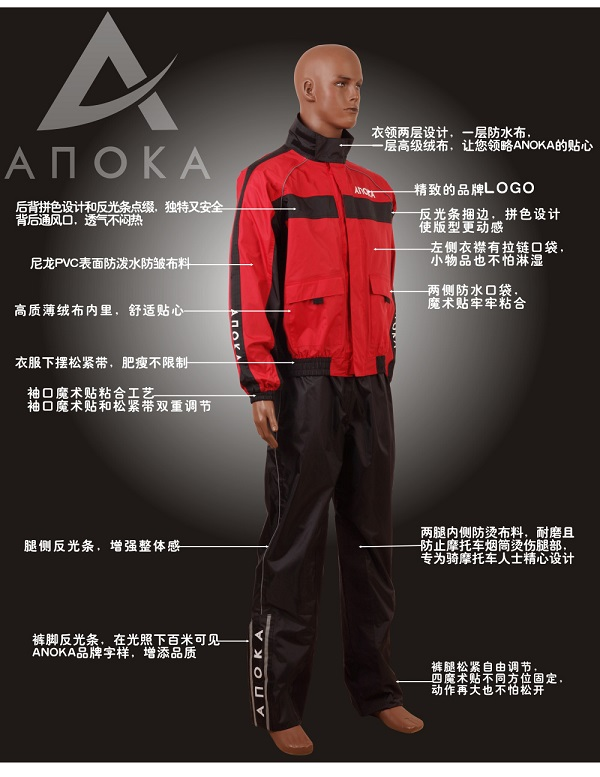 ANOKA-013 RED RAINSUIT | Logon Online Shopping Malaysia