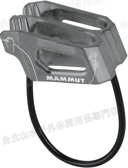 Mammut 長毛象 確保器/豬鼻子/制動器 Crag Light Belay 2210-01101 銀灰