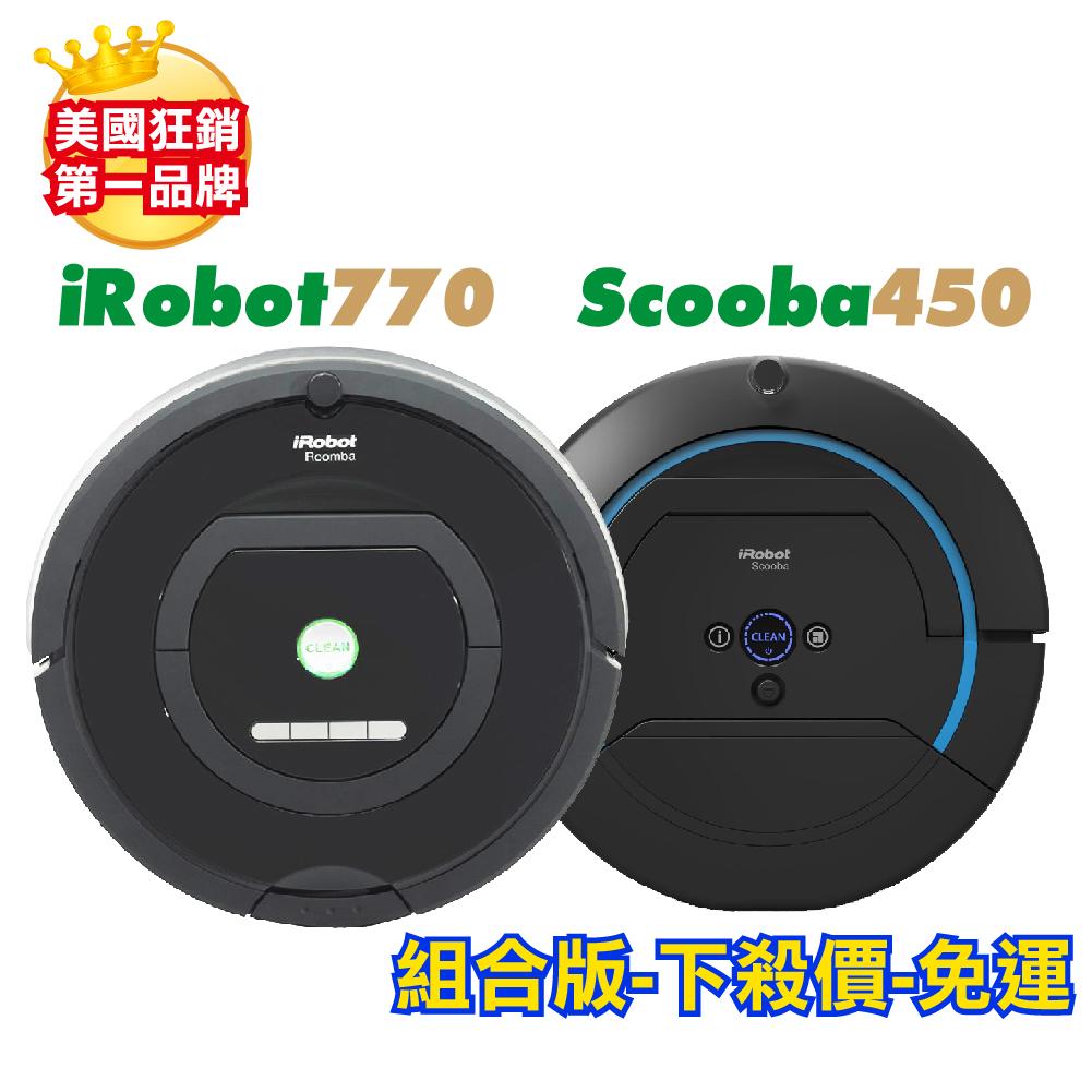 【美商國際】美國iRobot Roomba 770 + Scooba 450 吸+洗組合優惠價