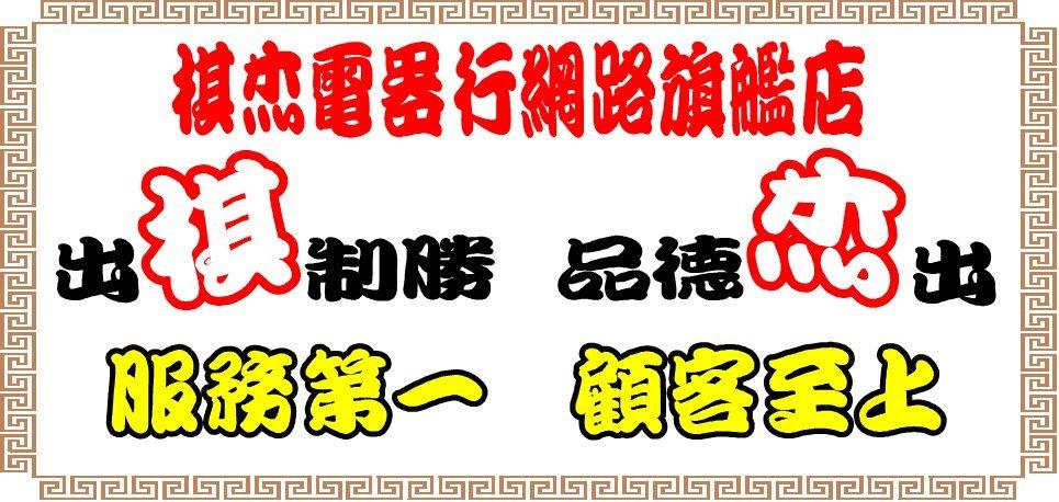 東芝TOSHIBA GR-TG46TDZ 409公升 上下門冰箱 歡迎議價&一律破盤價