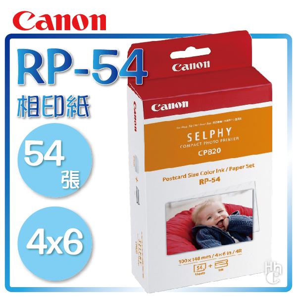 ➤4X6 相片紙【和信嘉】Canon RP-54 相印紙+色帶(54張) RP54 (相片/明信片) CP910 CP1200 ※CP900(含)以前之機型不適用
