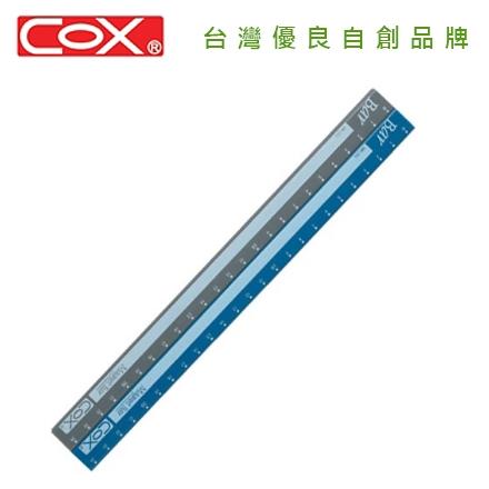 COX 三燕 MR-250C 25CM彩色磁尺【收縮膜包裝】 / 組