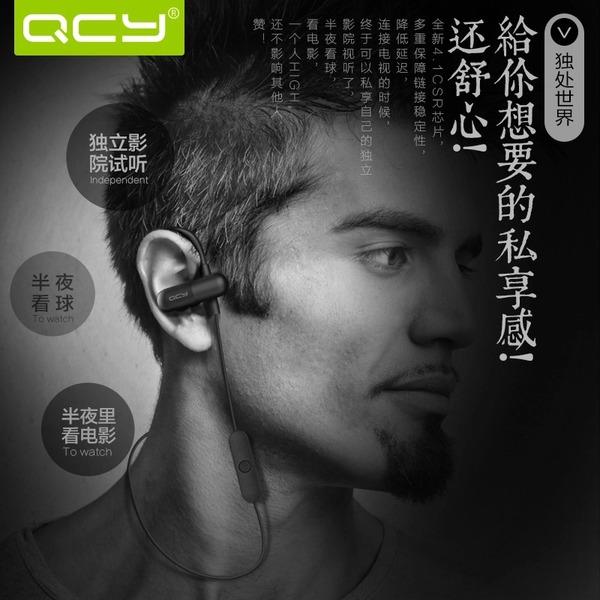 QCY QY11阿莫 高端運動4.1音樂藍牙耳機無線掛耳式雙入耳式通用型【預購商品】