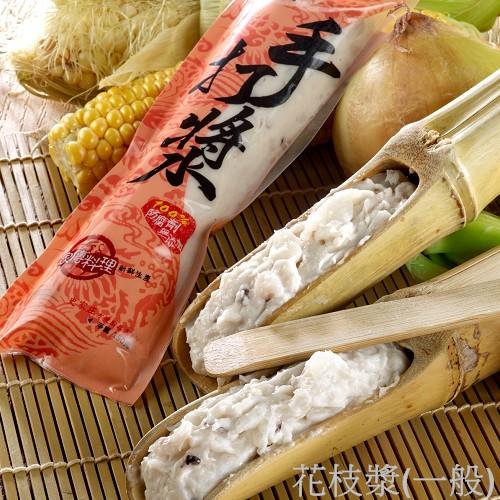 【魚漿、火鍋料】花枝漿    享受DIY樂趣,加入火鍋煮,也可做成月亮蝦餅、可樂餅