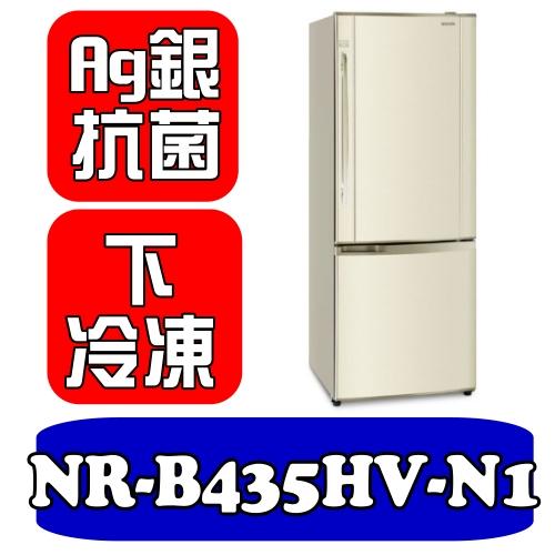 國際牌 435公升變頻雙門冰箱【NR-B435HV-N1】