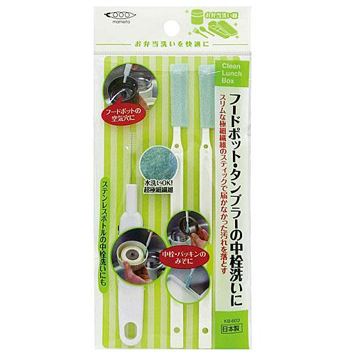 『日本代購品』保溫杯蓋間隙刷 保溫杯專用刷組 3支一套