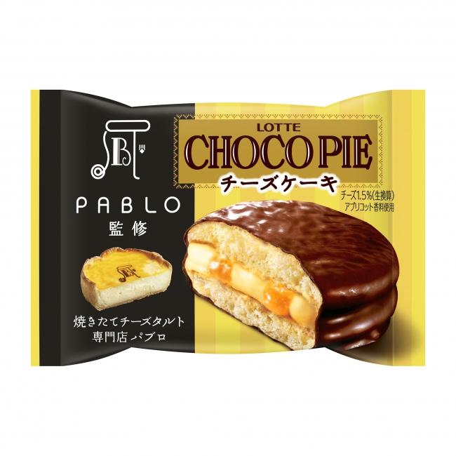 Lotte樂天PABLO起士蛋糕巧克力派-單枚入 (38g) チョコパイPABLO監修チーズケーキ個売り