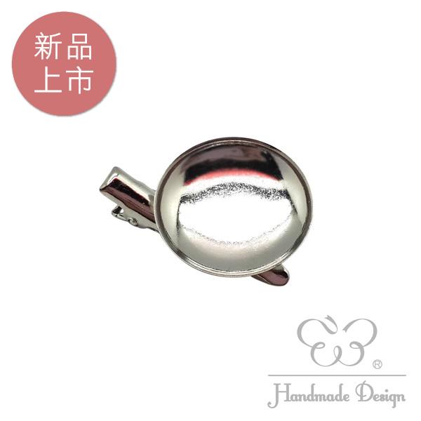 【60369】圓形台+別針+鴨嘴夾 (大 / 5入)