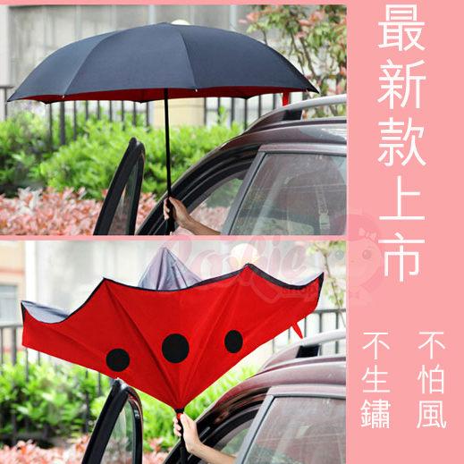 防風型C型双雙層反向傘 雨天必備! 免淋濕神器 不怕溼 傘骨不生鏽 【庫奇小舖】