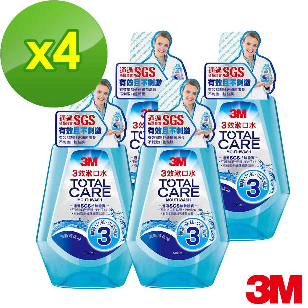 3M 三效漱口水(500ml二合一)*2組-(共4瓶)